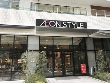 AEONSTYLE(イオンスタイル) 高崎駅前店の画像1