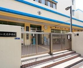 文花中学校の画像1