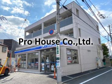 ローソン西東京南町五丁目店の画像1