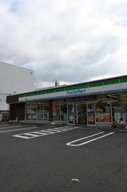 ファミリーマート 小倉真鶴店の画像1