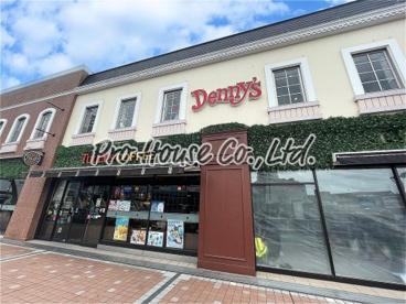 タリーズコーヒーエミオ田無店の画像1