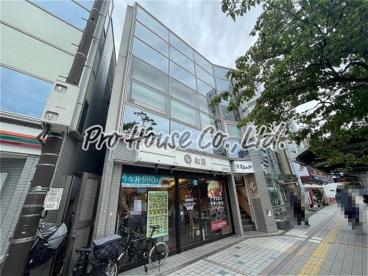 松屋駅前店の画像1