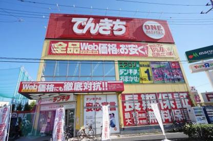 家電のデンキチ 蕨店の画像1