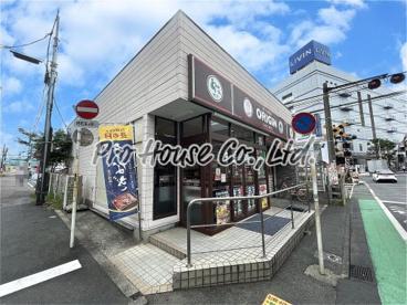 キッチンオリジン田無店の画像1