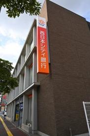 西日本シティ銀行南小倉支店の画像1