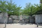 堺市立 熊野小学校