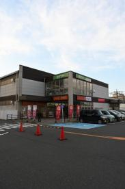 ドラッグセガミ 井堀店の画像1