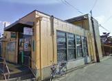 堺七条郵便局