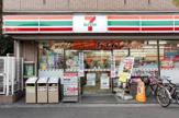 セブンイレブン 世田谷砧6丁目店