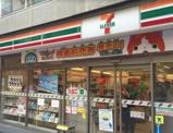 セブンイレブン 神田すずらん通り店