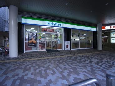 ファミリーマート 町田パリオ店の画像1