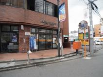 原町田六郵便局
