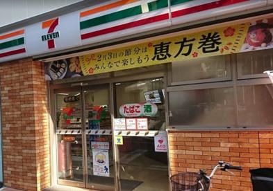 セブンイレブン 神田三崎町2丁目店の画像1