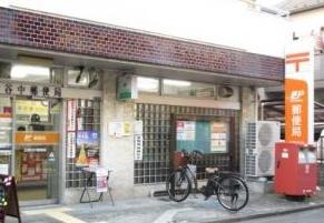 台東谷中局の画像1