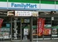 ファミリーマートの画像1