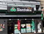 Santoku牛込神楽坂店