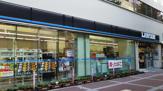 ローソン 鶴野町店