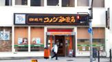 コメダ珈琲店天神橋筋六丁目店