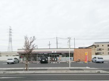 セブンイレブン 小山平和店の画像1