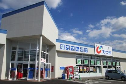 カワチ薬品 東城南店の画像1