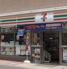 セブンイレブン文京水道1丁目店の画像1