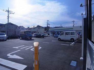 ファミリーマート 町田高ヶ坂店の画像1