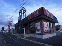 すき家 町田高ヶ坂店