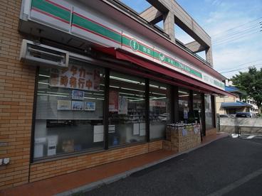 ストア100 原町田二丁目店の画像1