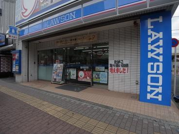 ローソン 町田原町田四丁目店の画像1