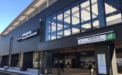 羽沢横浜国大の画像1