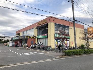 生鮮&業務スーパー三鷹深大寺店の画像2