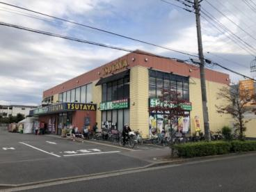 生鮮&業務スーパー三鷹深大寺店の画像3