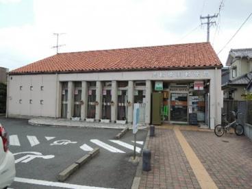 橋羽郵便局の画像1