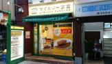 マイカリー食堂 板橋本町店