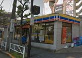 ミニストップ 江東橋店