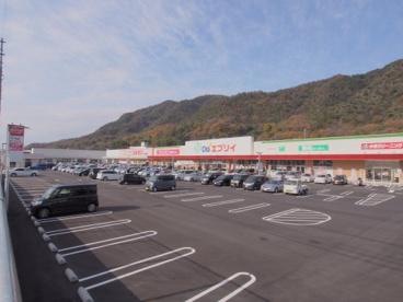 業務スーパー エブリイ海田店の画像1