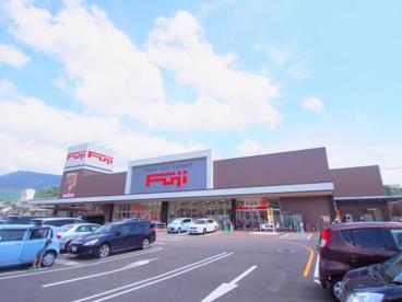 フジ 海田店の画像1