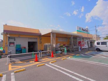 ピュアークック洋光台店の画像1