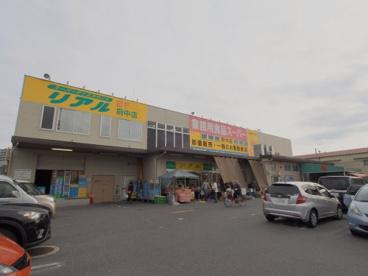 業務用食品スーパー 府中店の画像1