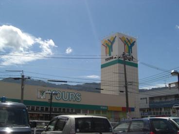YOURS(ユアーズ) 東海田店の画像2