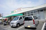 生鮮館アーベル矢野店