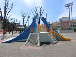 大谷口児童遊園の画像1