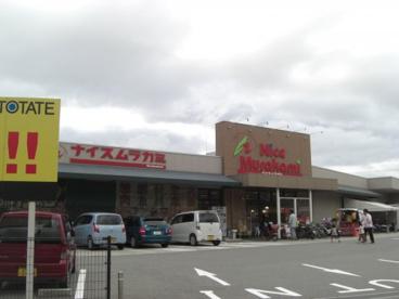 ナイスムラカミ 坂店の画像1
