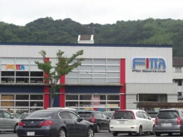 パルティ・フジ 坂の画像2