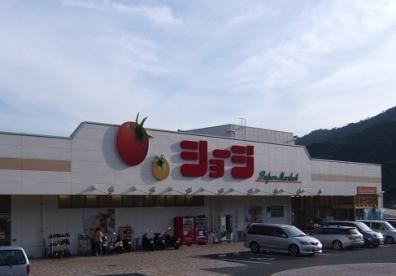 SHOJI(ショージ) みどり坂店の画像1