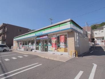 ファミリーマート 安芸瀬野駅前店の画像1