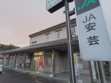 JA安芸瀬野支店の画像1
