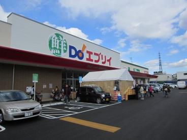 株式会社エブリイ海田店の画像1
