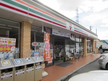 セブンイレブン 広島海田国信店の画像1