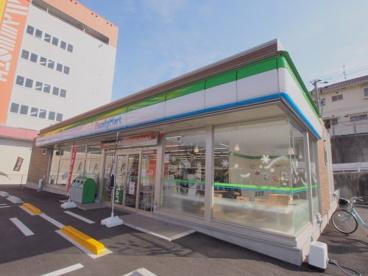 ファミリーマート 中野東一丁目店の画像1